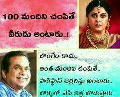 383 Fascinating Telugu Images In 2019 Telugu Manager Quotes