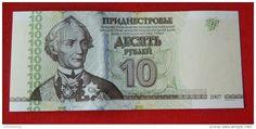 Pridnestrovian Moldavian Republic Transdniestria 10 roubles Suvorov UNC…