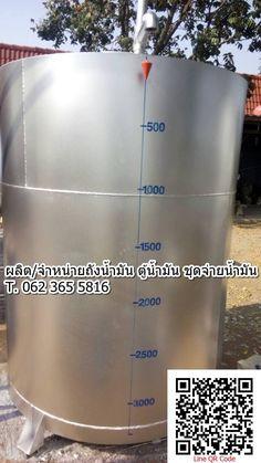 ถังน้ำมัน ขนาด 1,000 - 9,000 ลิตร - b.f.m supply&service (บี เอฟ เอ็ม ซัพพลาย&เซอร์วิส) : Inspired by LnwShop.com