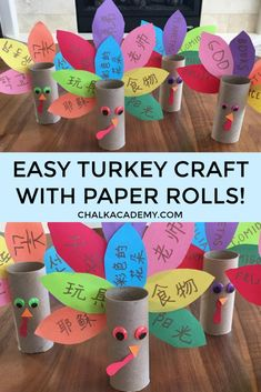 If you're looking for some ideas for activities for kids having to do with a bilingual Thanksgiving, check out these fun craft ideas! Your kids will get to use recycled materials, nature, and more while creating something fun. #gratitude #thanksgiving #recycledcraft #craftsforkids #craftideas