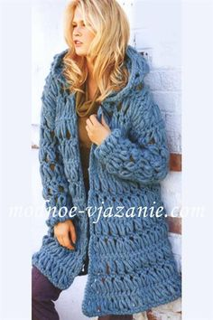 Вязаное пальто с капюшоном крючок