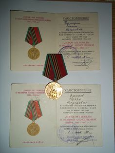 """Jubilee Medal """"Forty Years of Victory in the Great Patriotic War 1941–1945"""""""