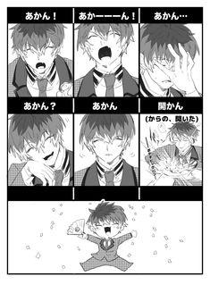 ayatsuku on - Back Rap Battle, My Favorite Image, Division, Art Inspo, Aesthetic Wallpapers, Anime Guys, Anime Art, Cartoon, Manga