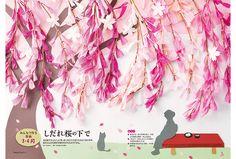 お花紙で作ったこよりを、枝に見立てた紙ひもなどに結びます。紙のふんわり感が本物の花びらのようですね。