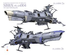 EDF Battleship | 主力戦艦の配備が完了するまでの繋ぎとして ...