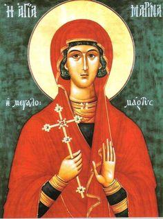 Παρακλητικός Κανών στην Αγία Μαρίνα τη Μεγαλομάρτυρα - xristianos.gr