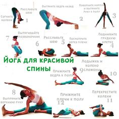 Health and Fitness Yoga Fitness, Physical Fitness, Health Fitness, 30 Day Yoga, Yoga Mom, Yoga For You, Yoga Pictures, Partner Yoga, Body Training