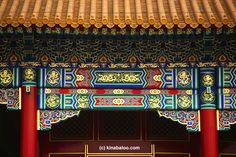 Painted decoration, The Forbidden City in Beijing, China