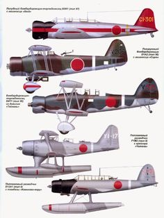 Imperial Japanese Naval Air Service World War II aircraft camouflage At the time of the Attack on Pearl Harbor, Japanese navy fight. Navy Aircraft, Ww2 Aircraft, Military Aircraft, Fighting Plane, Imperial Japanese Navy, Aircraft Painting, Flying Boat, Ww2 Planes, Aircraft Design