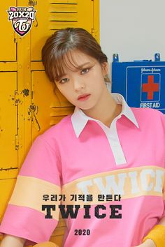 Twice University Rugby Team Nayeon, Kpop Girl Groups, Korean Girl Groups, Kpop Girls, Twice Jungyeon, Twice Kpop, Suwon, Sixteen, Twice Photoshoot