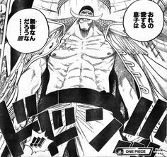 One Piece Manga Read One Piece Manga Online at MangaGrounds and join our One Piece forums today!