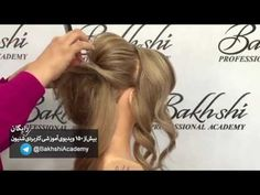 Bakhshi Academy of Hair design Elegant Hairstyles, Formal Hairstyles, Pretty Hairstyles, Braided Hairstyles, Hair Movie, Hair Transformation, Hair Videos, Hair Today, Hair Designs