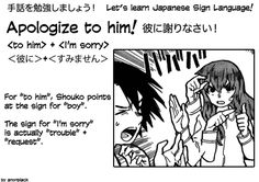Sign: Apologize to Him! Japanese Sign Language, Kyoto Animation, A Silent Voice, Let It Be, Signs, Learning, Languages, Memes, Packing