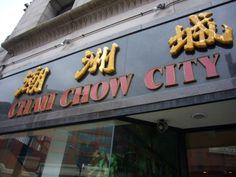 Favorite Chinese restaurant in Boston