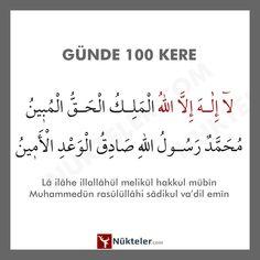 Islamic Dua, Islamic Quotes, Islam Hadith, Allah, Religion, Prayers, Faith, Writing, Amigurumi