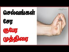 135 Best Health Tips In Tamil Images In 2019
