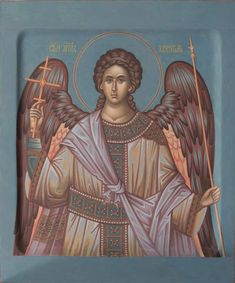 Orthodox Icons, Religious Art, Landscape Art, Ikon, Princess Zelda, Belgrade, Fictional Characters, Pictures, Lds Art