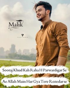 #Malik All Quotes, Best Friend Quotes, Best Friends, Most Beautiful Bollywood Actress, Ramadan Mubarak, True Feelings, Text Me, My Crush, Attitude Quotes