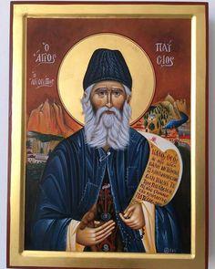 Byzantine Icons, Religious Art, Saints, Sf, Athens, Painting, Lds Art, Painting Art, Paintings