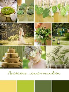 "Here's something to consider if we want to go HARD on the whole ""nature"" thing. Warm Colour Palette, Color Blending, Warm Colors, Green Colors, Color Palettes, Basement Colors, Wedding Entourage, Wedding Decorations, Table Decorations"