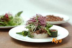 불고기 생야채 층층 비빔밥