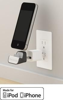 Simple iPod and iPhone Dock; plugs into your existing USB Power Adapter