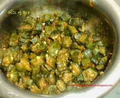 Delicious bhinda nu shaak recipe by tasty gujarati food recipes blog, Read recipe and make crispy crunchy #bhinda (Lady's finger sabji) nu #shaak at home.