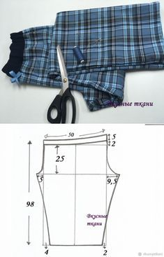 [Sewing] Pajama (house) trousers quickly and simply. Dress Sewing Patterns, Sewing Patterns Free, Baby Patterns, Clothing Patterns, Free Pattern, Sewing Pants, Sewing Clothes, Pajama Pattern, Sewing For Kids