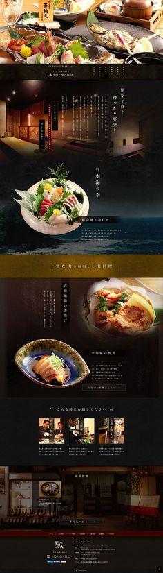 割烹居酒屋 華綺久-トップ_R Food Web Design, Food Graphic Design, Best Web Design, Site Design, Website Layout, Web Layout, Layout Design, Restaurant Web, Restaurant Menu Design