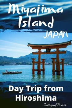Day trip to Miyajima Island, Japan from Hiroshima Japan Travel Guide, Asia Travel, Travel Guides, Italy Travel, Japan Destinations, Perfect Day, Backpacking Asia, Miyajima, Thing 1