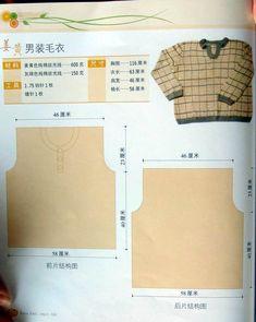 casaco masculino1