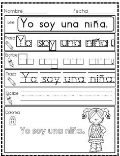 Spanish High Frequency Words Practice Pages- Set 1 by Mrs G Dual Language Preschool Spanish, Spanish Lessons For Kids, Spanish Teaching Resources, Spanish Lesson Plans, Elementary Spanish, Spanish Worksheets, Spanish Activities, Elementary Teacher, Bilingual Kindergarten