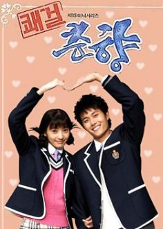 Delightful Girl, Choon Hyang: 17 hours of pure frustration and a terrible male lead ruined this early Hong Sisters' drama. 5/10