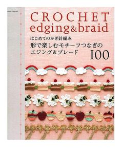 Entire book of edging diagram patterns!..A lot of these patterns would make pretty jewelry!