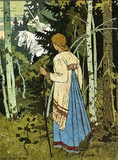 Иван Билибин Иллюстрации к русским сказкам. Фото картины с сайта http://www.ozon.ru