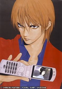 LIAR GAME SCAN TÉLÉCHARGER