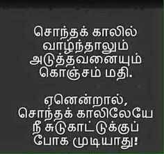 38 Best கவத Images Motivational Quotes Best Quotes Best