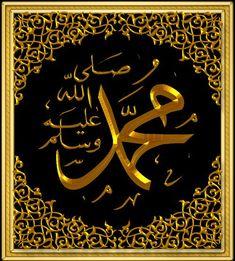 Allah Wallpaper, Islamic Wallpaper, Allah Calligraphy, Islamic Art Calligraphy, Islamic Images, Islamic Pictures, Kaligrafi Allah, Islamic Posters, Islamic Paintings