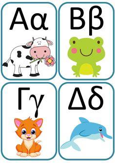 Αλφαβήτα με έγχρωμες εικόνες σε μέγεθος Α6 ως πίνακας αναφοράς για τον τοίχο της τάξης μας Speech Activities, Activities For Kids, Learning Activities, Greek Language, Speech Therapy, Literacy, Alphabet, Homeschool, Classroom