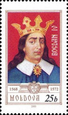 Bogdan IV (Princes of Moldova) . Republica Moldova, Vlad The Impaler, Ms Gs, Stamp Collecting, Postage Stamps, Beautiful World, Prince, Royalty, Collection