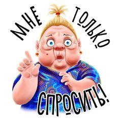 Журибеда заработать онлайн ленинск кузнецкий