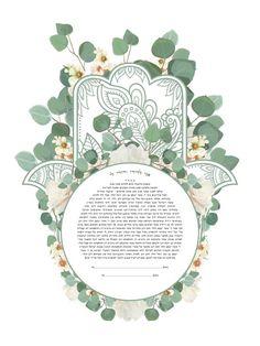 Eucalyptus Hamsa Ketubah - Fine Art Print for interfaith, reform and orthodox weddings Arte Judaica, Hamsa Design, Orthodox Wedding, Jewish Art, Illuminated Manuscript, Mosaic Art, All Art, Fine Art Paper, Giclee Print