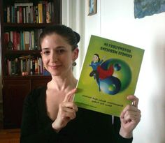 I Just Got The Proof For My Book Adventures in Chinese Medicine !!
