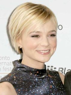 cute short straight pixie haircut for thin hair this type of locks is very generous if properly handled cute short hairstyles for thin hair