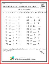 math worksheet : 2nd grade math worksheets mental subtraction to 20 2  school  : Subtraction Facts To 20 Worksheets