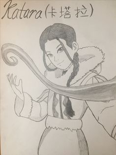 Love Avatar!! #kataradrawing #katara #avatarthelastairbender  Credit: Cathy Yue Ig: @thegirlwhoplaystheflute Twitter: @itsmoicathy Pinterest: @cathy_kaixi2000 You Used Me, Kpop Exo, Avatar The Last Airbender, My Arts, Bts, Twitter, Drawings, Sketch, Portrait