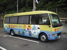 2013/5/18 タラソ奄美の竜宮 NEWタラソバス