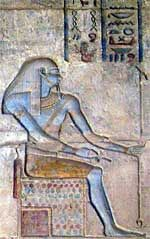 An image of the god Heh, the ancient Egyptian god of infinity.