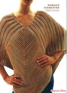 Пончо-пуловер спицами. Модная геометрия.