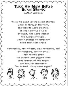 Back to school poem. LOVE IT!!